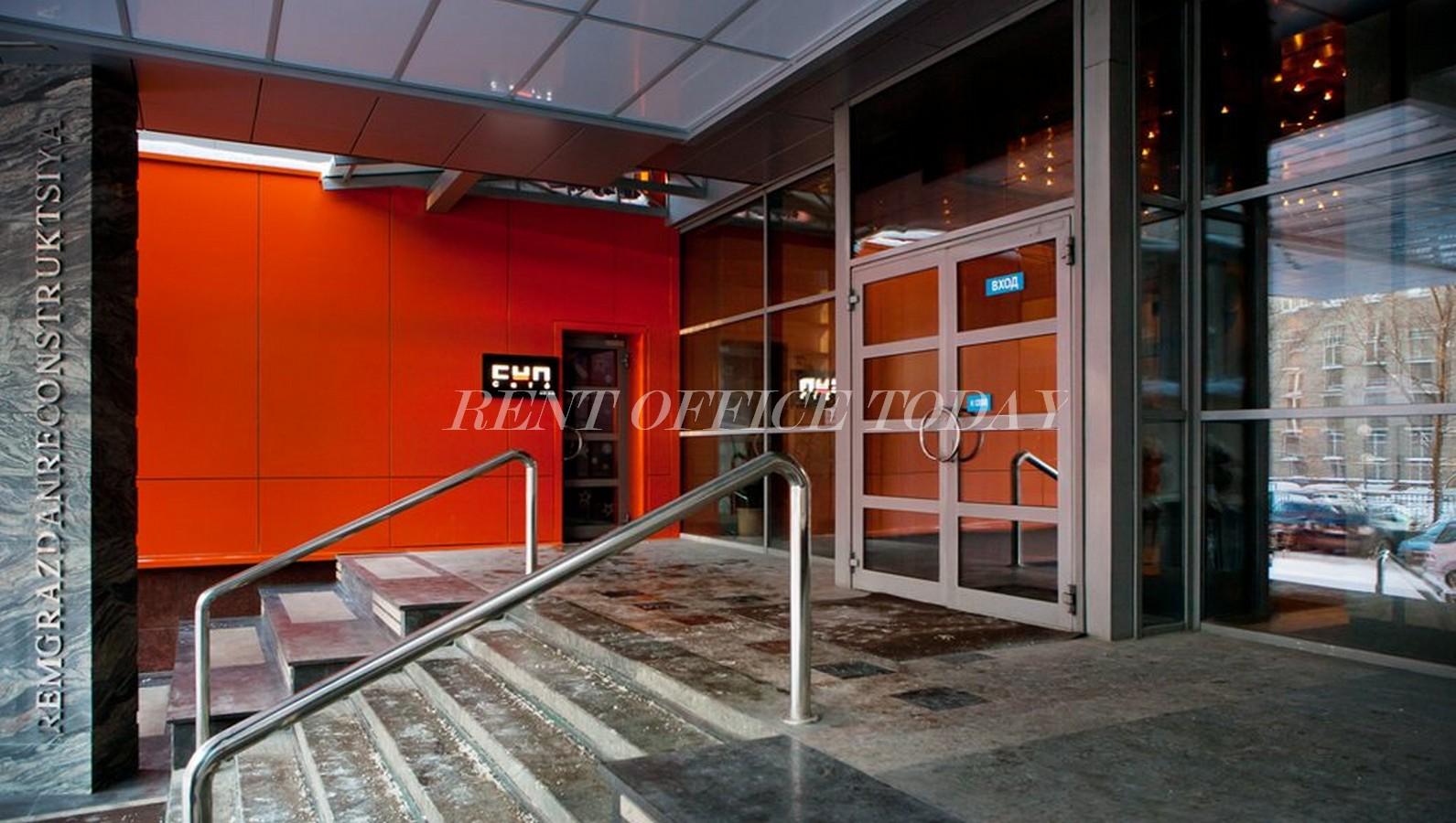 Бизнес центр РГР - скаковая 17