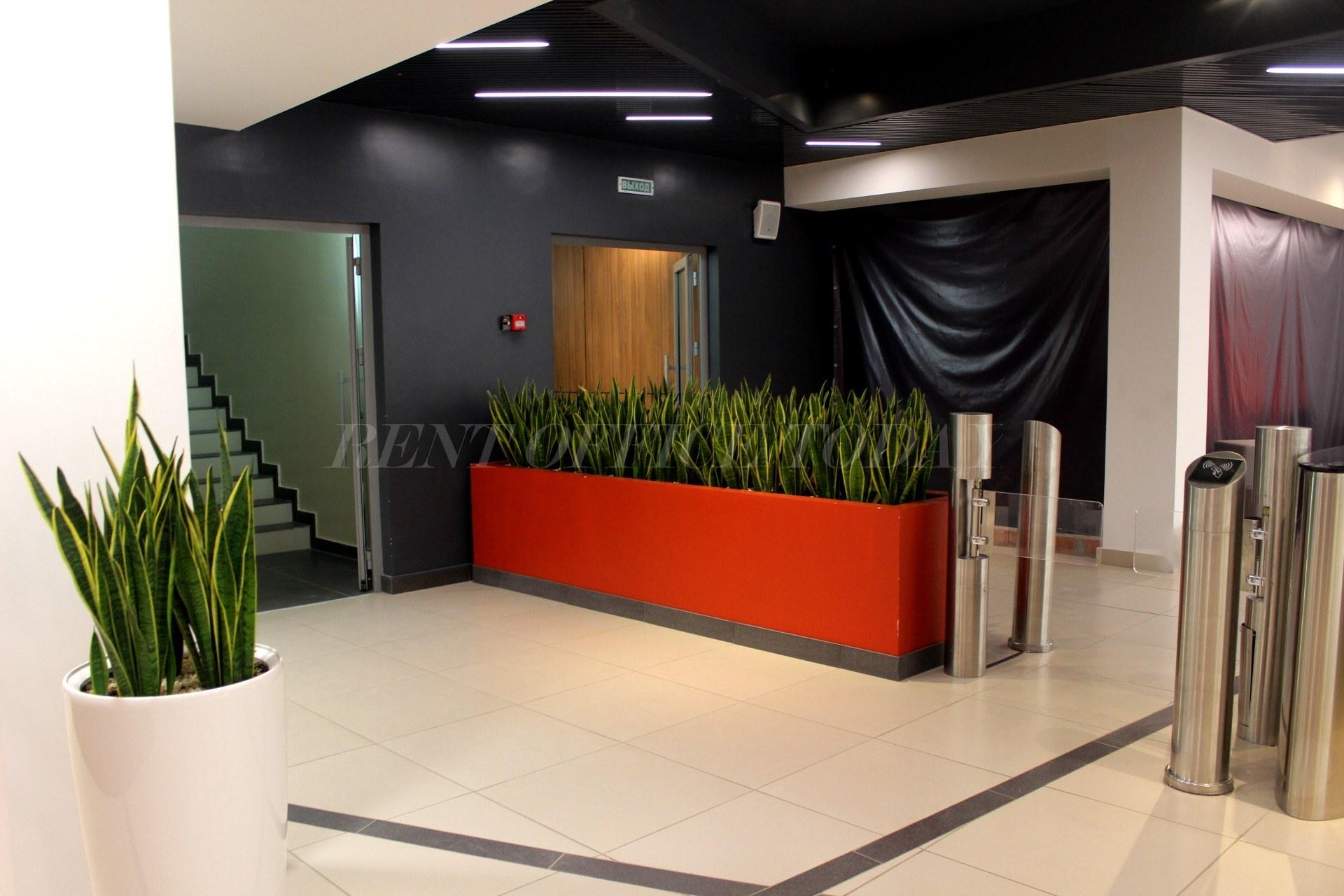 Бизнес центр НЕО ГЕО