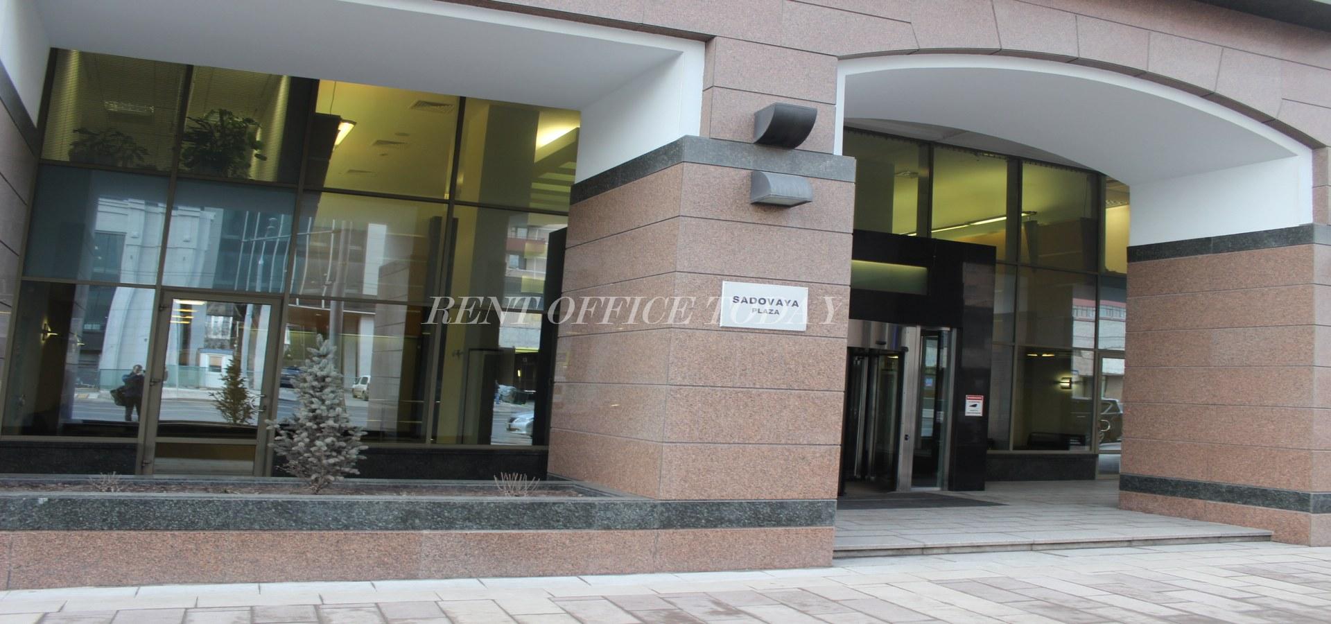 Бизнес центр Садовая плаза