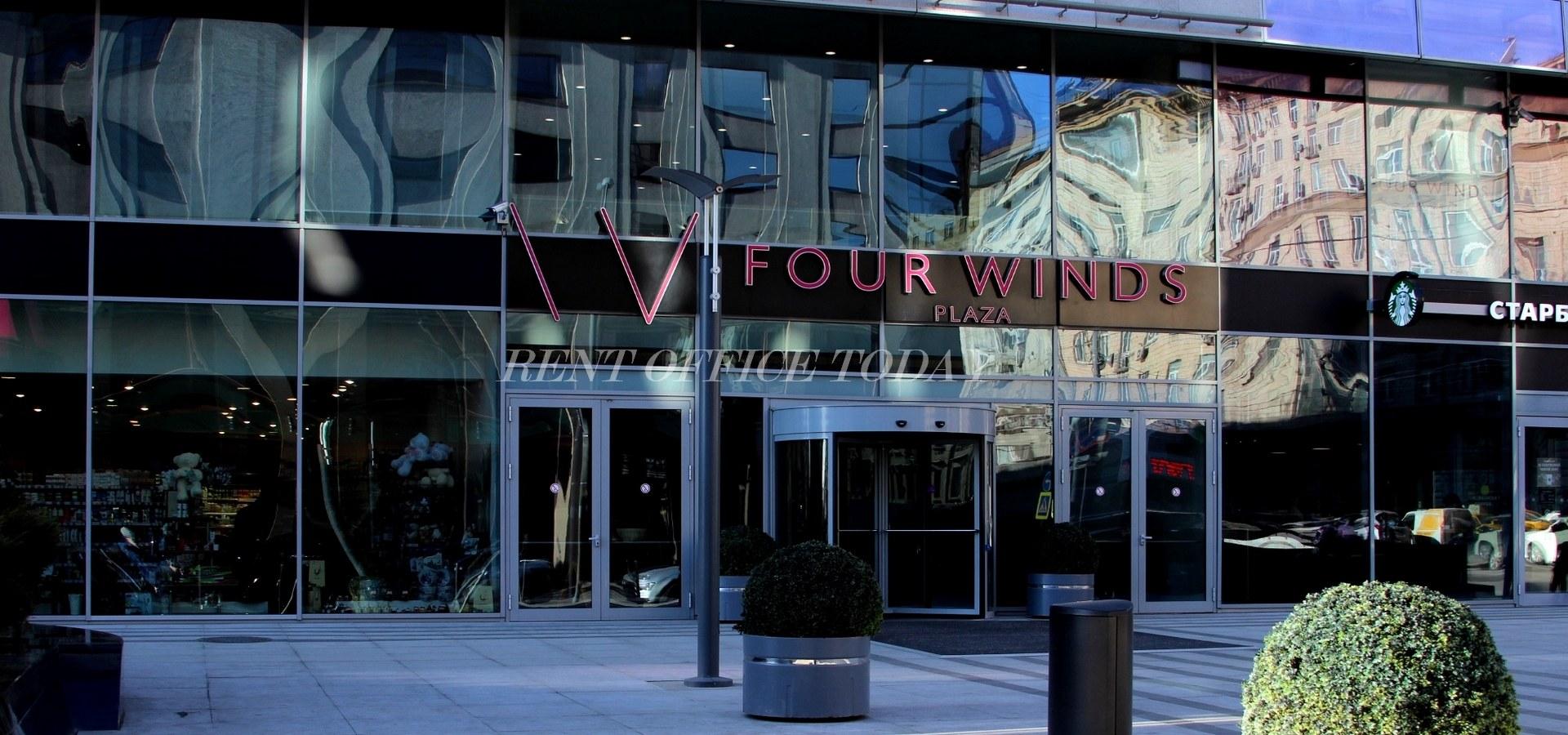 4-Winds-plaza