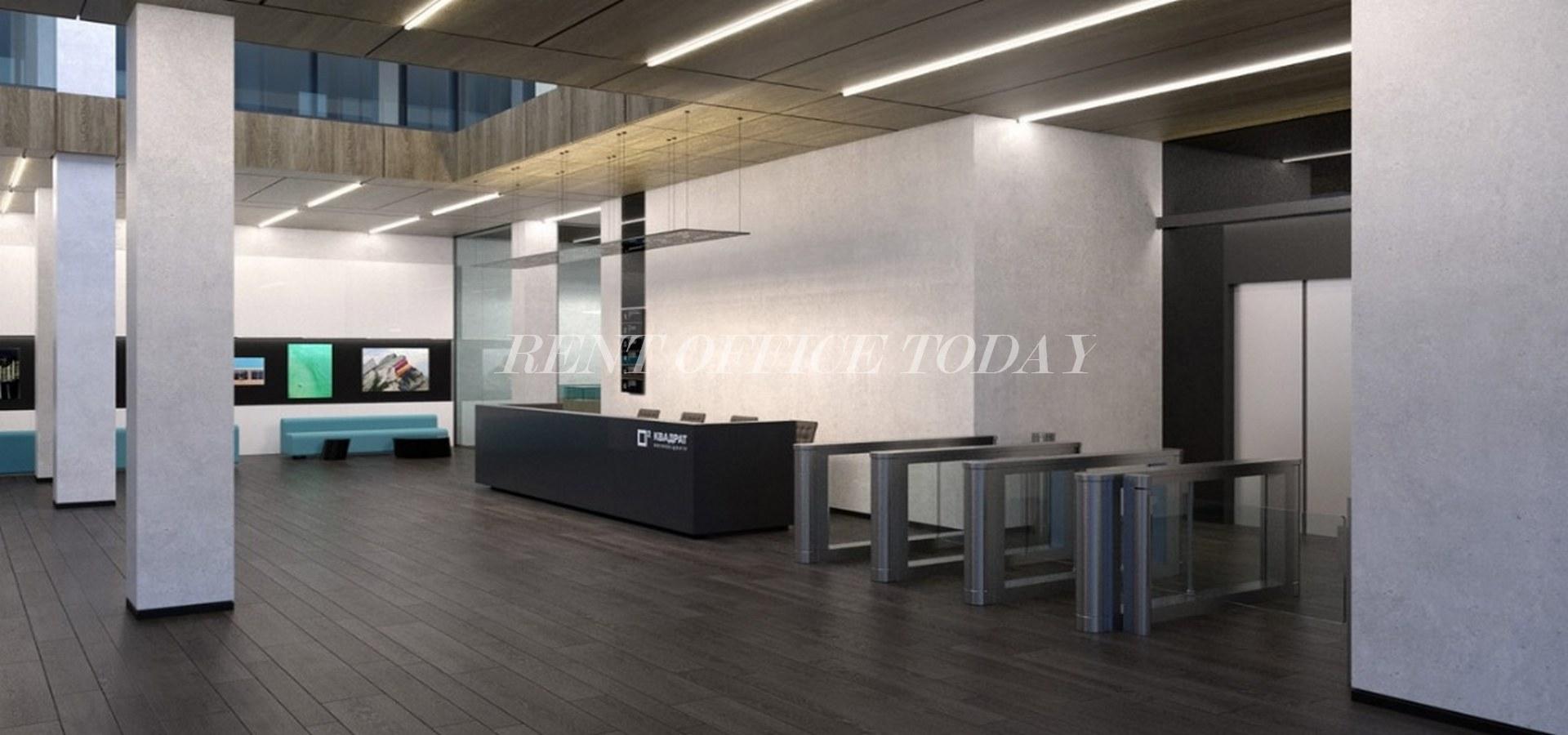 Бизнес центр Квадрат-3