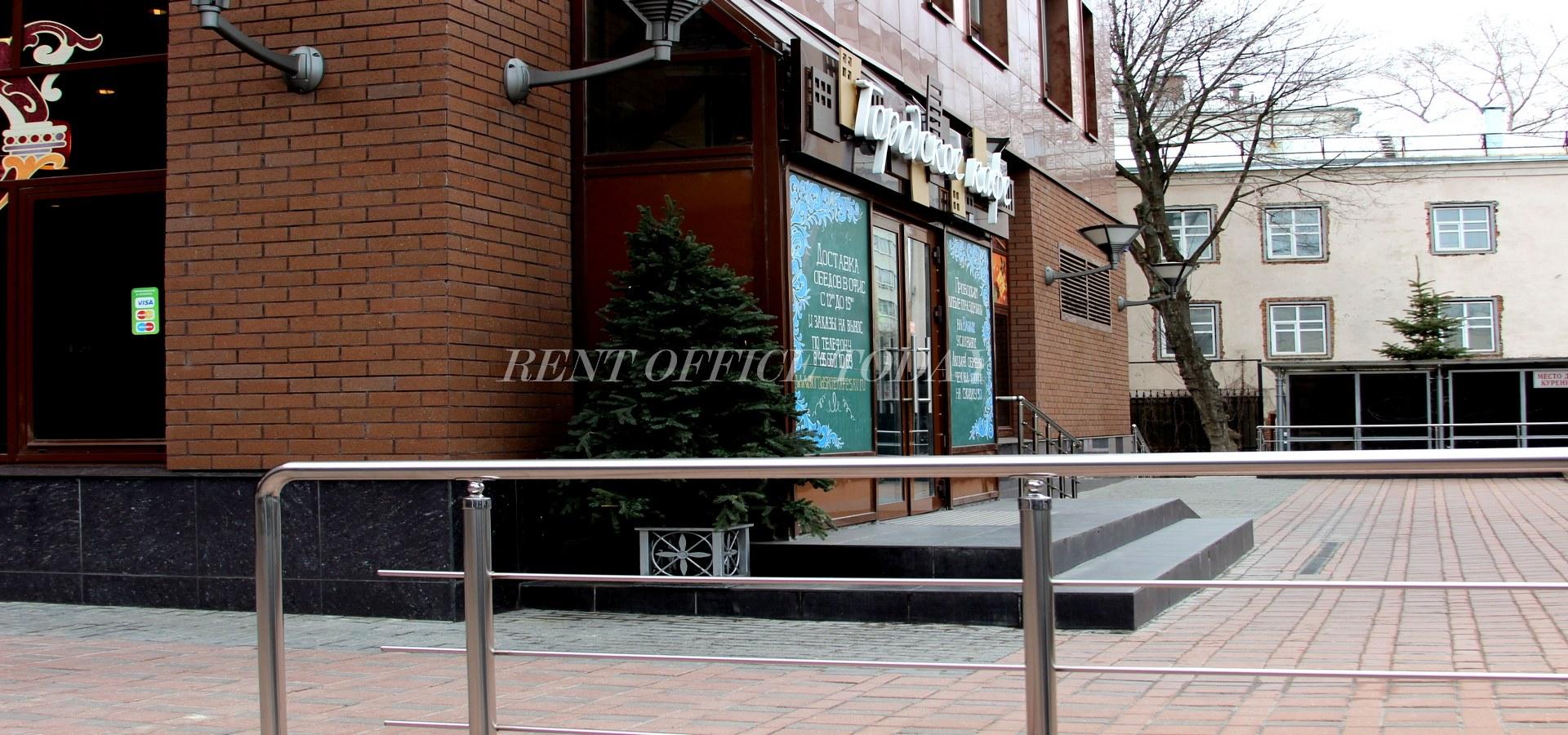 Бизнес центр Саввинский-11
