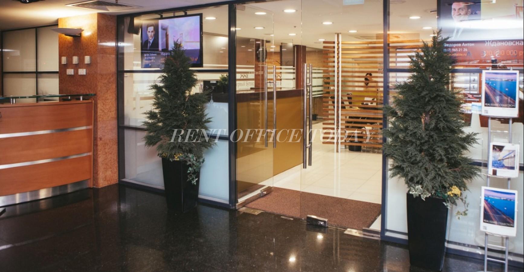 бизнес-центр-оскар