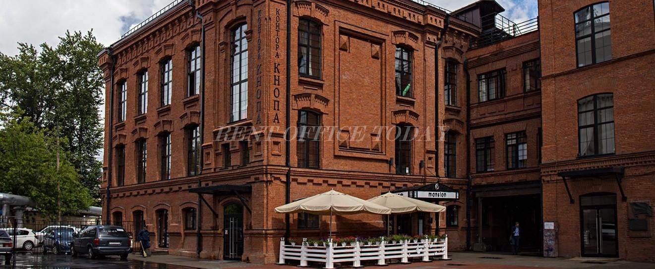Бизнес центр Даниловская Мануфакутра-2
