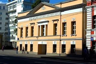 إيجار مكتب في منطقة طاغانسكي في موسكو
