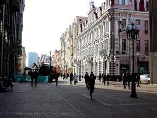 Location un bureau dans la région d`Arbat, Moscou