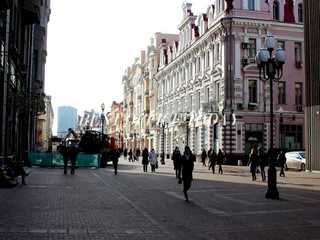 Office space for rent in Arbat district in Moscow