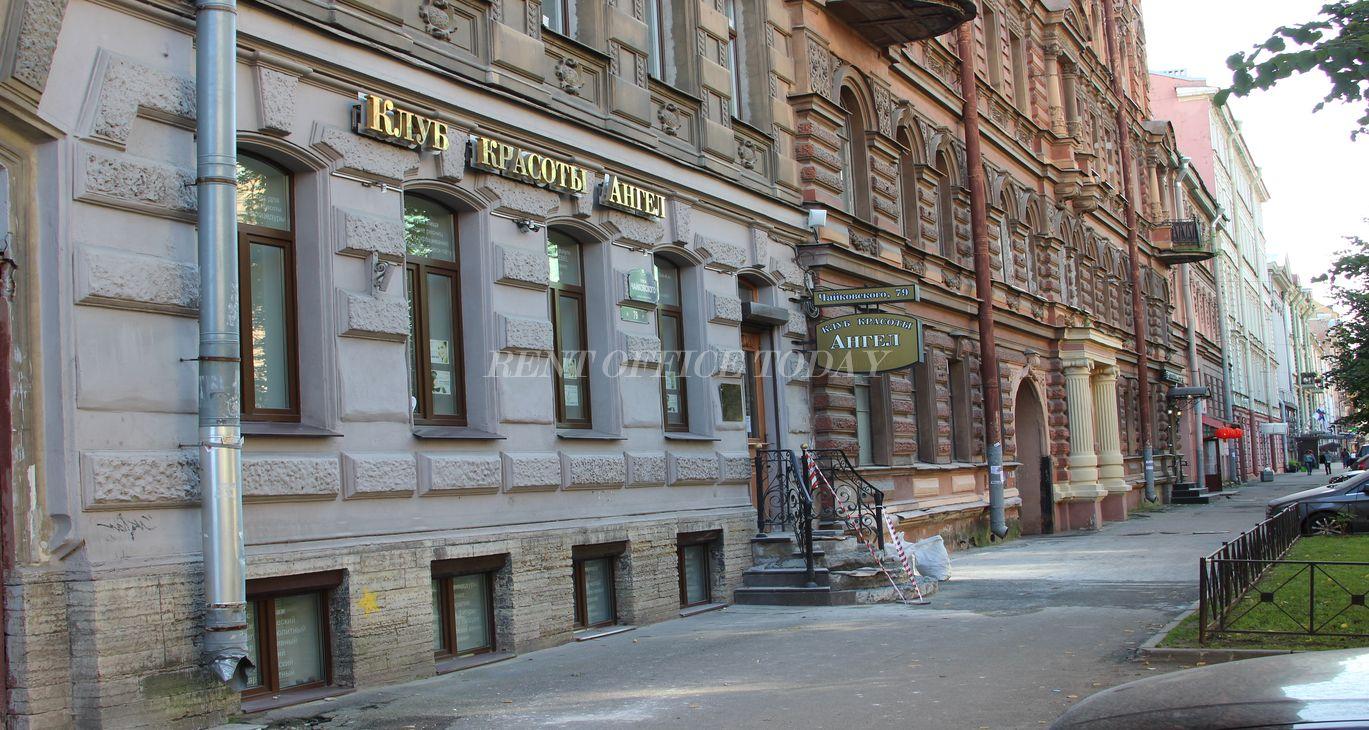 Аренда офиса у метро Чернышевская
