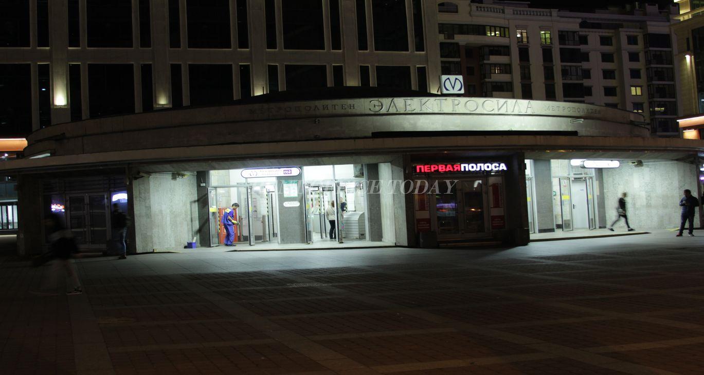 Аренда офиса у метро Электросила