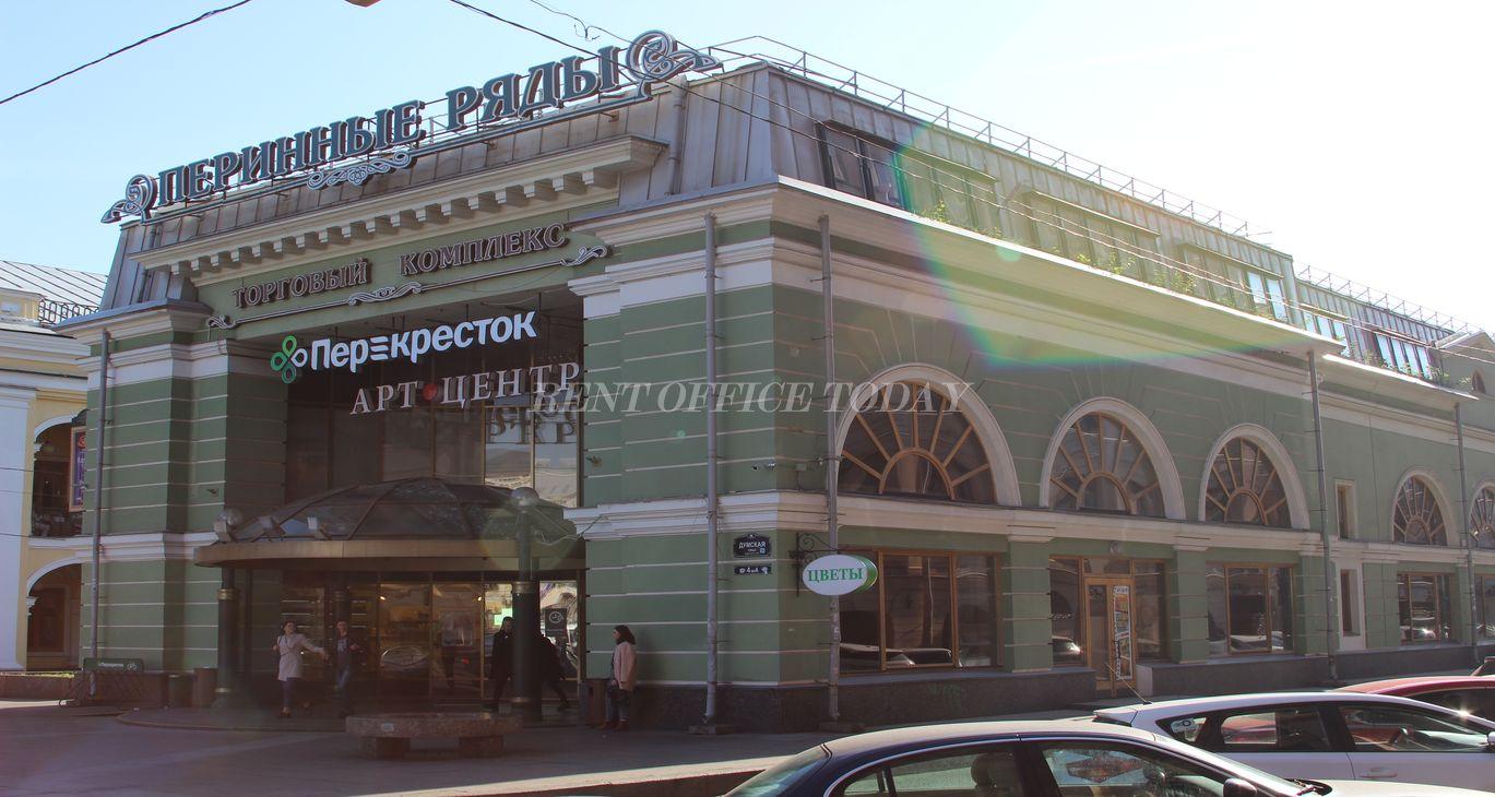 Аренда офиса у метро Гостиный двор