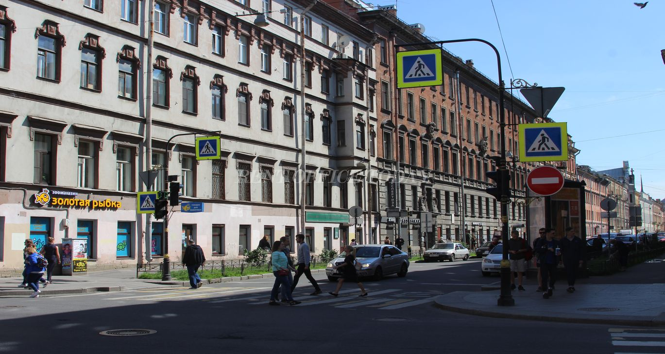 Снять офис центральный район