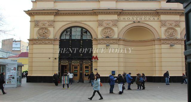 Аренда офиса у метро Смоленская