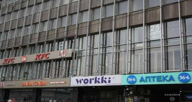Бизнес центры у метро Парк Культуры