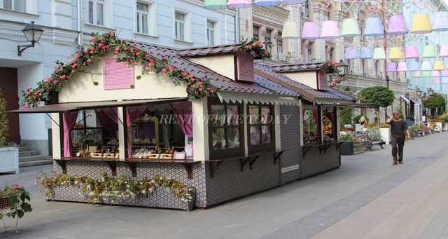 Бизнес центры в Москве