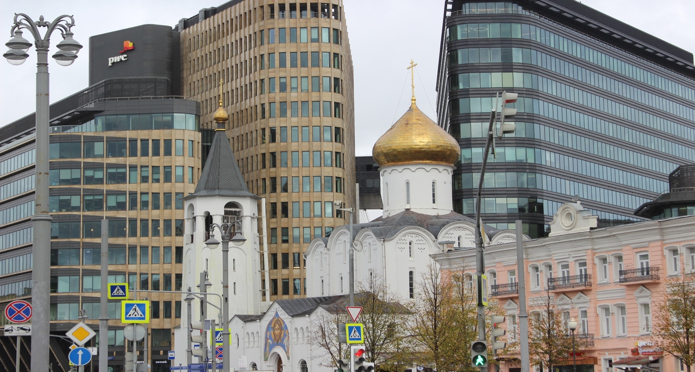 White square - business center in Moscow
