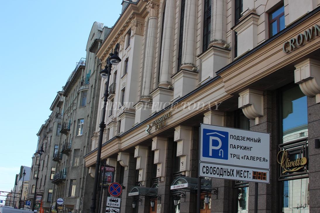 Бизнес центры на Лиговском проспекте