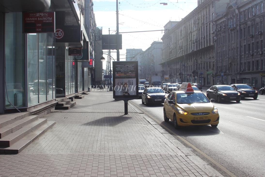 Бизнес центры на Маяковской