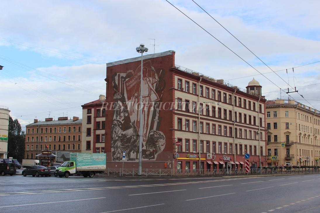 Бизнес центры на Нарвской