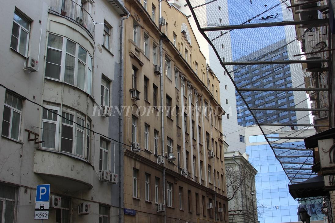 Бизнес центры на Смоленской