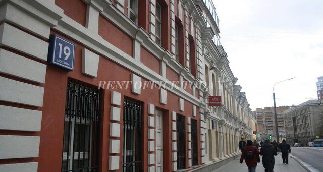 Бизнес центры в Таганском районе