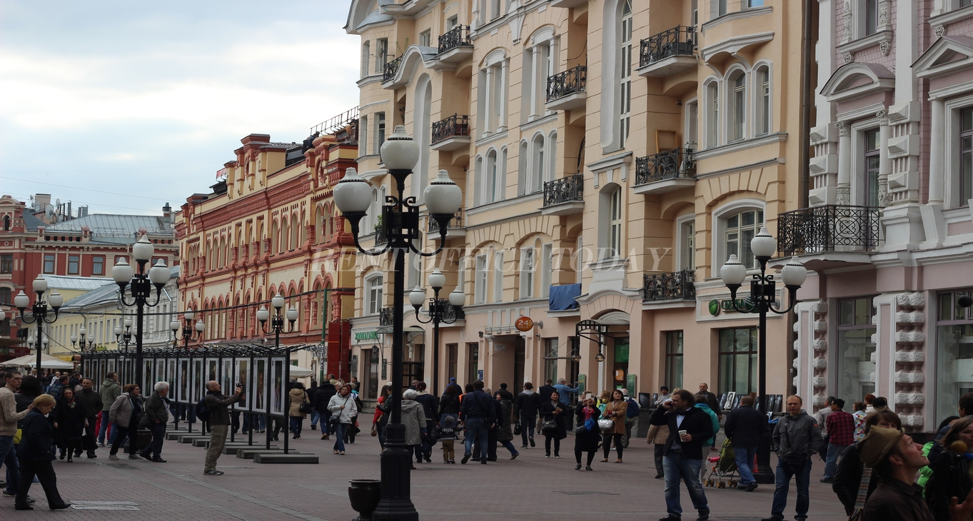 rent-an-office-in-Arbat-district