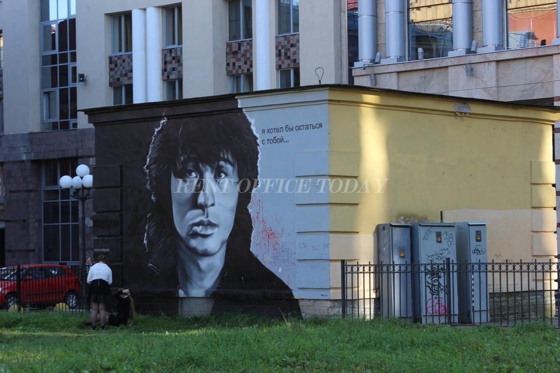 Снять офис у метро Маяковская