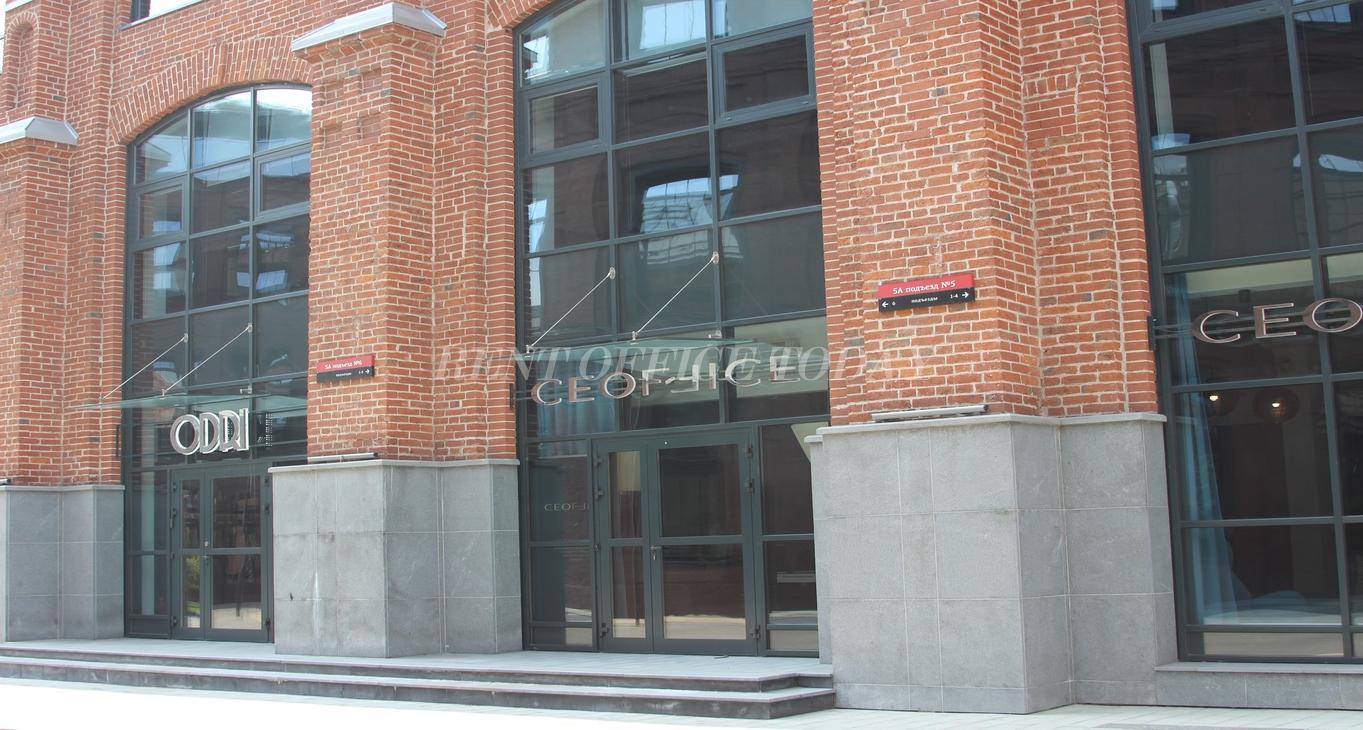 Снять офис в стиле лофт в Москве